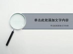 经典放大镜背景毕业论文答辩ppt模板