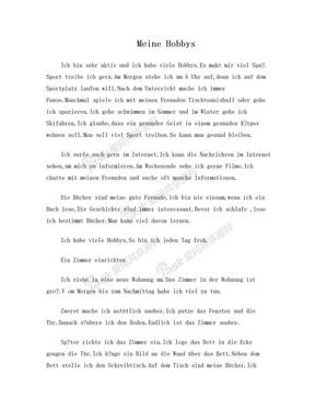 德语作文(爱好、房间布置)
