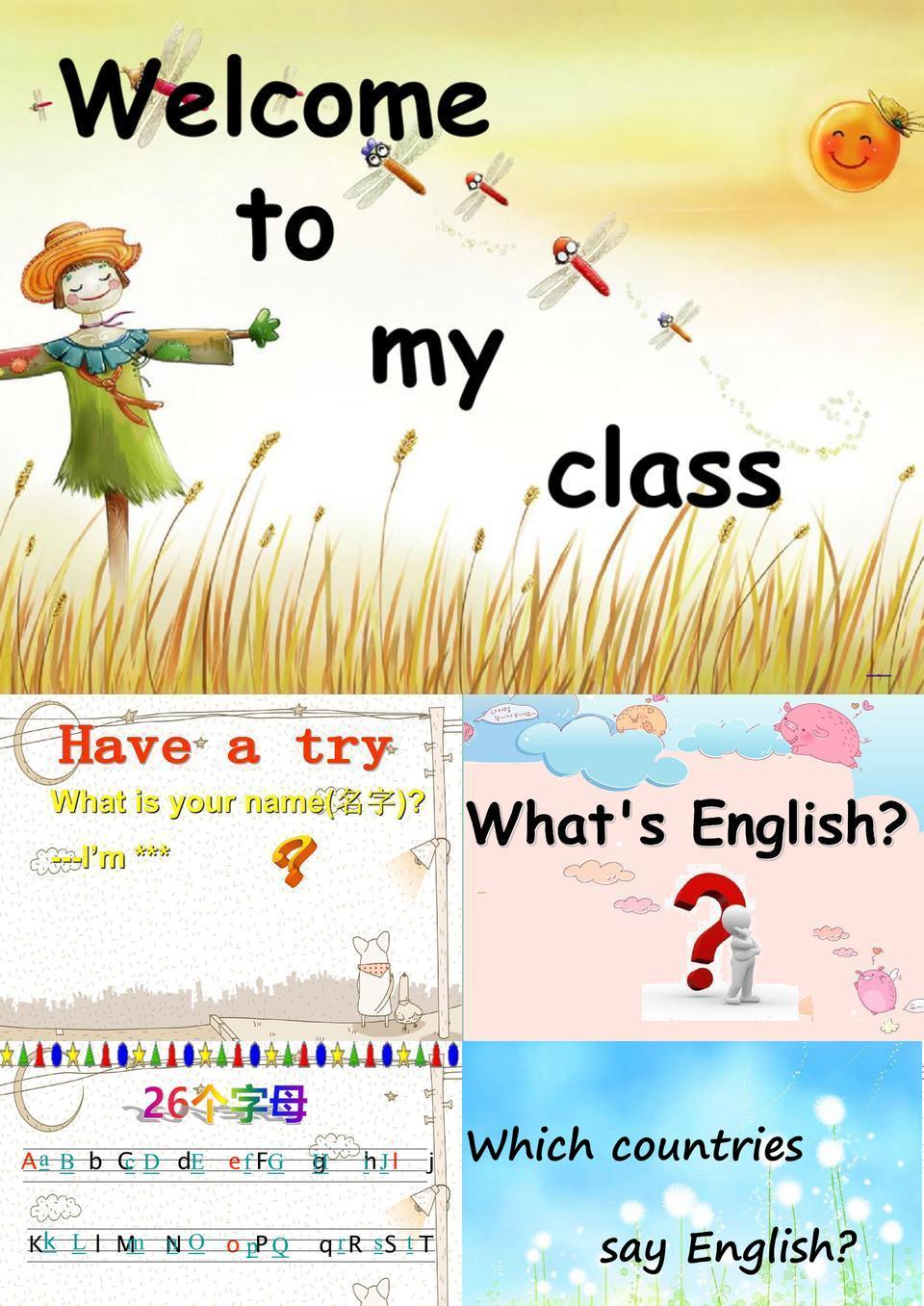 初中英语开学第一课