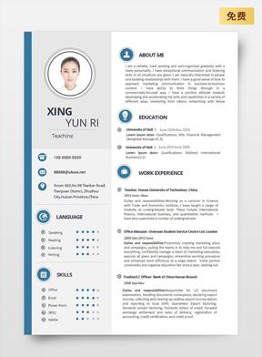 英文简历WORD模板
