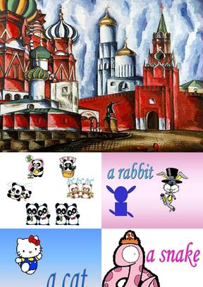 动物英语单词