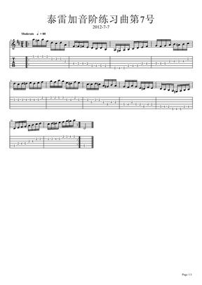 吉他谱 泰雷加音阶练习曲第7号