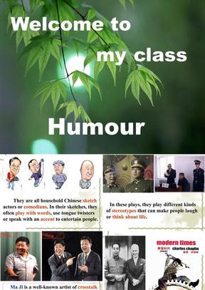 unit_20_Humour内乡高中