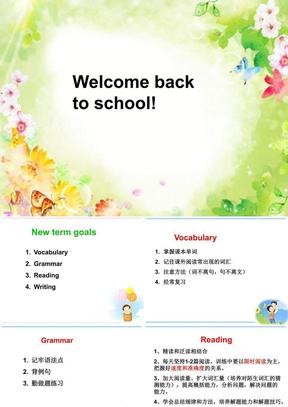 (新版)高二英语开学第一课