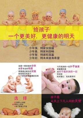 家庭教育课程--杨