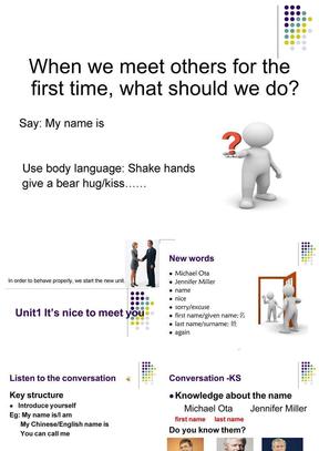 剑桥国际英语教程Unit1