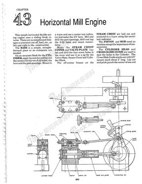 单缸蒸汽机