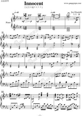 天空之城钢琴谱1