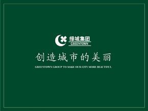 绿城2010年12月海宁百合新城营销工作心得
