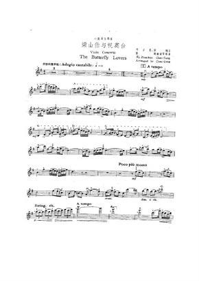 梁祝小提琴独奏谱·LiangZhu-YuanBan