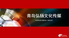 弘扬文化传媒传媒-传媒公司介绍