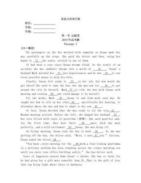 高考英语完形填空集-答案