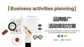 品牌推广活动策划方案ppt模板