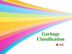 垃圾分类-英文版