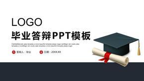 毕业答辩PPT模板研究生毕业论文答辩PPT模板