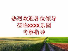 旅游电子商务电子商务平台介绍