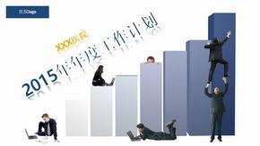 医疗行业模板ppt课件
