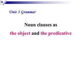 高一宾语从句和表语从句课件
