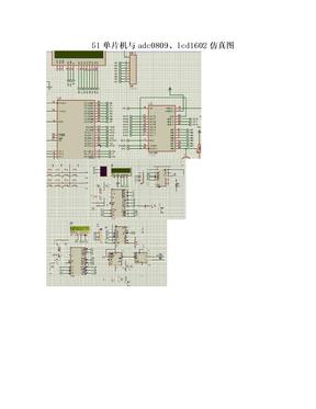 51单片机与adc0809、lcd1602仿真图
