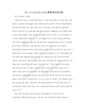 46. Fitcher27s Bird格林童话英文版