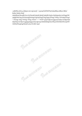 pdf证书取消转为普通无水印无须证书打开pdf方法