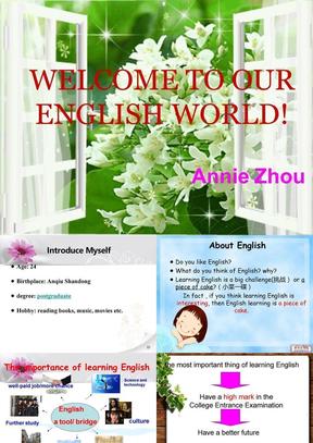 高一英语开学第一课ppt课件