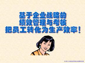 大课课件 梁雅杰老师.ppt