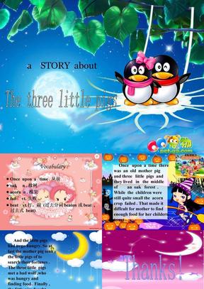 小学儿童英语故事ppt三只小猪