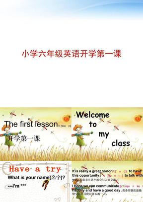 小学六年级英语开学第一课 ppt课件
