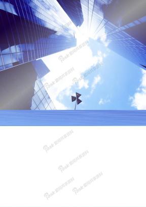 建筑行业ppt模板