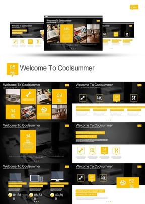 高品质黄色商务新年计划述职报告销售报告ppt模板
