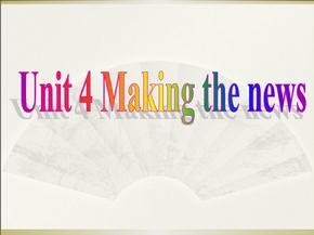 高中英语人教版必修5Unit4 单词讲解