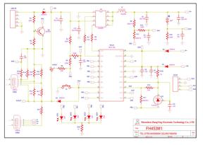 最新移动电源方案原理图