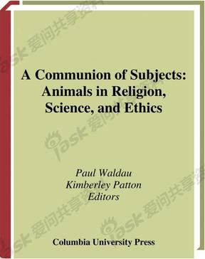 主体共享:宗教、科学和伦理中的动物