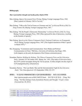 毛泽东新闻思想——中外文献目录