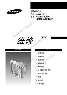 三星电视机CS-21K5NLX_XTT_中文维修手册(无电路原理图)