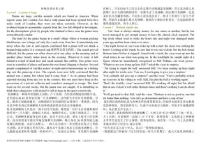 新概念三册课文%2B翻译