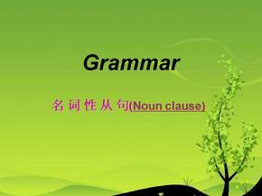 宾语从句和表语从句---课件