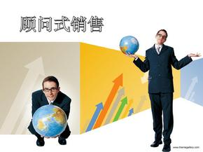 【5A版】汽车销售九大流程顾问式销售