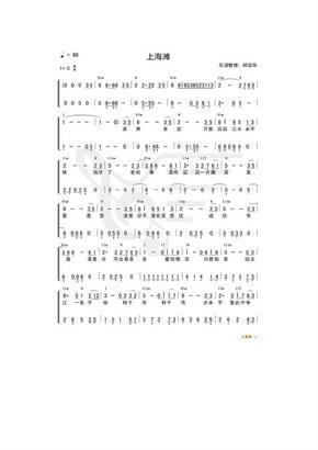 经典歌曲曲谱大全流行歌曲简谱合集