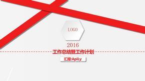2017工作总结·年终汇报ppt模板企业宣传企业形象产品介绍ppt模板.pptx