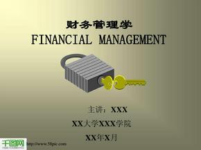 (新版)财务管理毕业论文答辩PPT模板