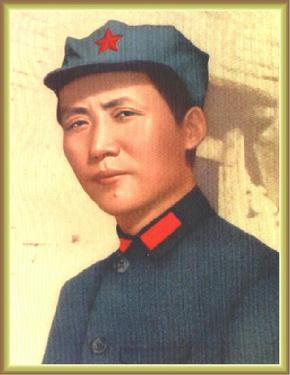 毛泽东同志的照片和画像