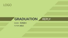 111-绿色背景毕业论文答辩PPT