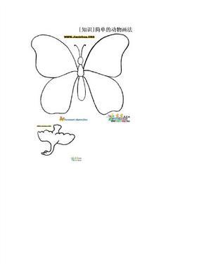[知识]简单的动物画法