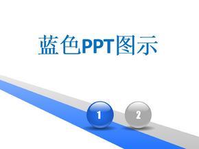 ppt模板-蓝色图表大全