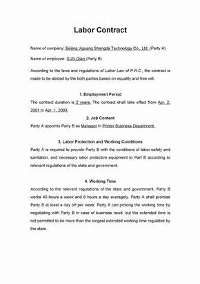 中英文翻译模板-北京劳动合同(简翻)