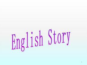 英语小故事ppt课件 (5)