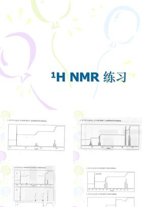 核磁共振氢谱习题