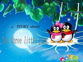 儿童英语故事ppt(三只小猪)